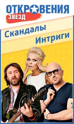 Канал россия 1 новосибирск новости сегодня