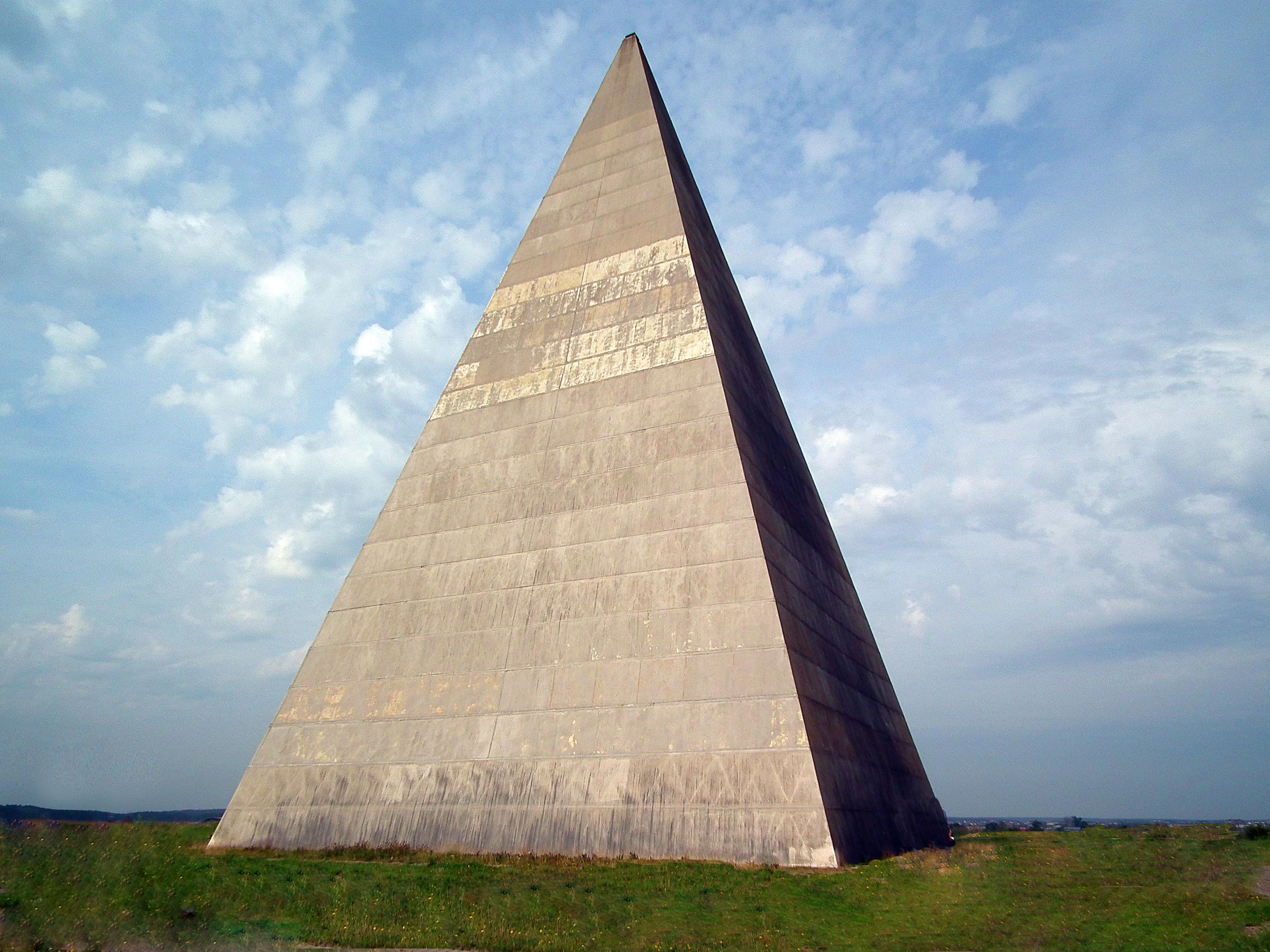 того российские пирамиды фото доступ интернет