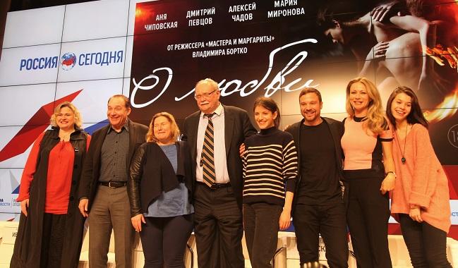 Владимир Бортко представит вНовосибирске собственный новый фильм «Олюбви»