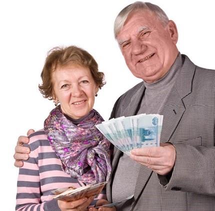 Льготы пенсионерам на коммунальным платежам