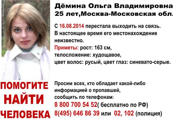 Ольга и грузин порно — photo 3
