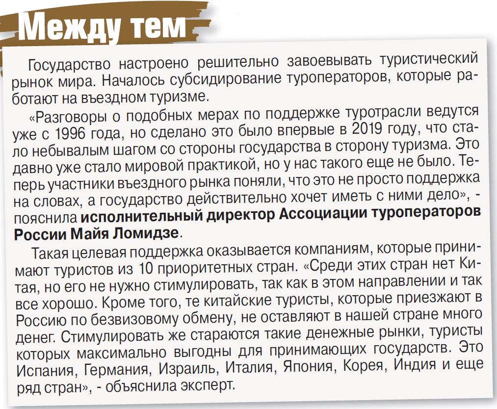 https://mirnov.ru/